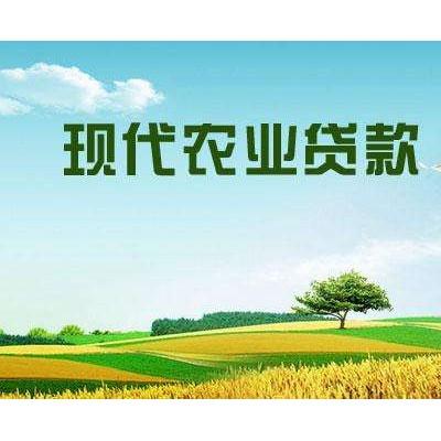 """""""桂農擔-普貸?!? title="""