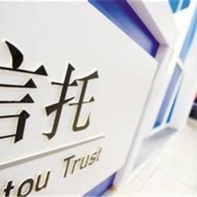 中糧信托-匯牧二號供應鏈集合資金信托計劃